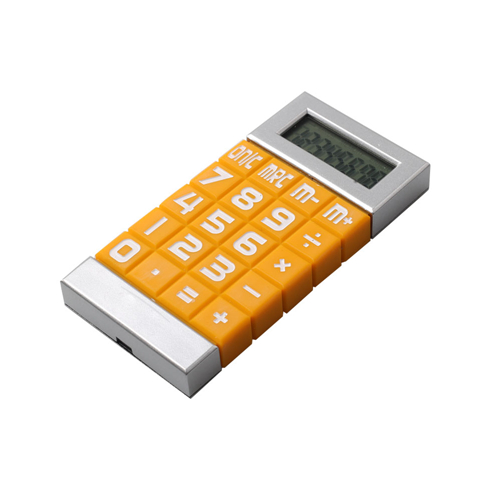 hy-2210 500 Promotion calculator (5)