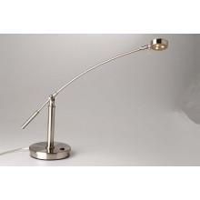 Простая светодиодная настольная лампа для чтения