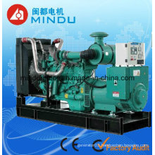 Best Engine 20kVA Yuchai Diesel Generator Set