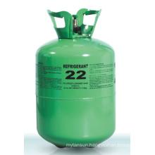 Refrigerant R-22