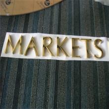 Sinais de carta de Metal para negócios pintados ou chapeados