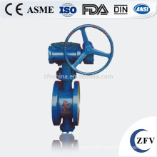 pipe network two-direction hard-sealed butterfly valve