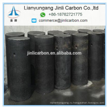 продам углерода, затир электрода цилиндров/Содерберг Электродная цилиндров/Электродная