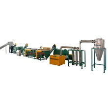 Packing waste film washing recycling machine