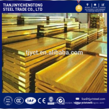 1mm roofing decoration used brass sheet / brass plate price per kg