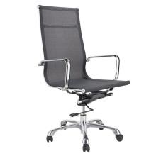 Высокий назад современный дизайном офисная мебель и компьютерное кресло