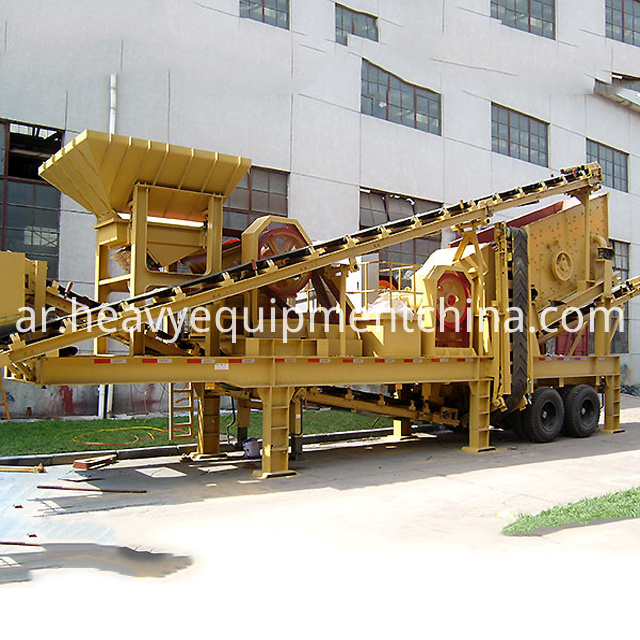 Mobile Rock Crusher For Sale