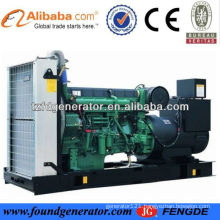 CE approved Famous manufacturer Volvo 62-420Kw marine generator with excitation generator protection