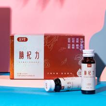 Goji berry jujube kernel walnut peptide compound drink