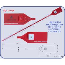 Entsorgung Sicherheitssiegel BG-S-004