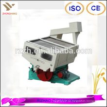 Máquina de la trilladora del arroz de arroz de la gravedad de MGCZ