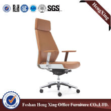 Modern High Back Leather Executive Boss Office Chair (HX-NH073)
