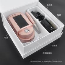 Третье поколение поп-перманентный макияж машина комплект