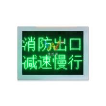 Pantalla de guía de tráfico LED inteligente de la ciudad