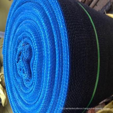 Agriculture Sun Shade Netting/shade cloth