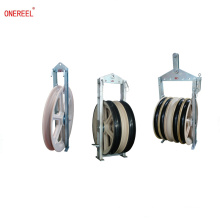 926mm plastic pulley