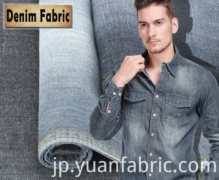 101 Twill Men Jacket 100 Cotton