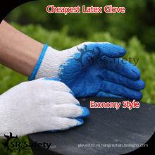 SRSAFETY 10G трикотажные гладкие синие латексные перчатки самые дешевые перчатки синие рабочие резиновые перчатки