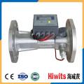Medidor de calor de alta qualidade do tipo Multi Jet Sst com Mbus / RS-485 para uso doméstico