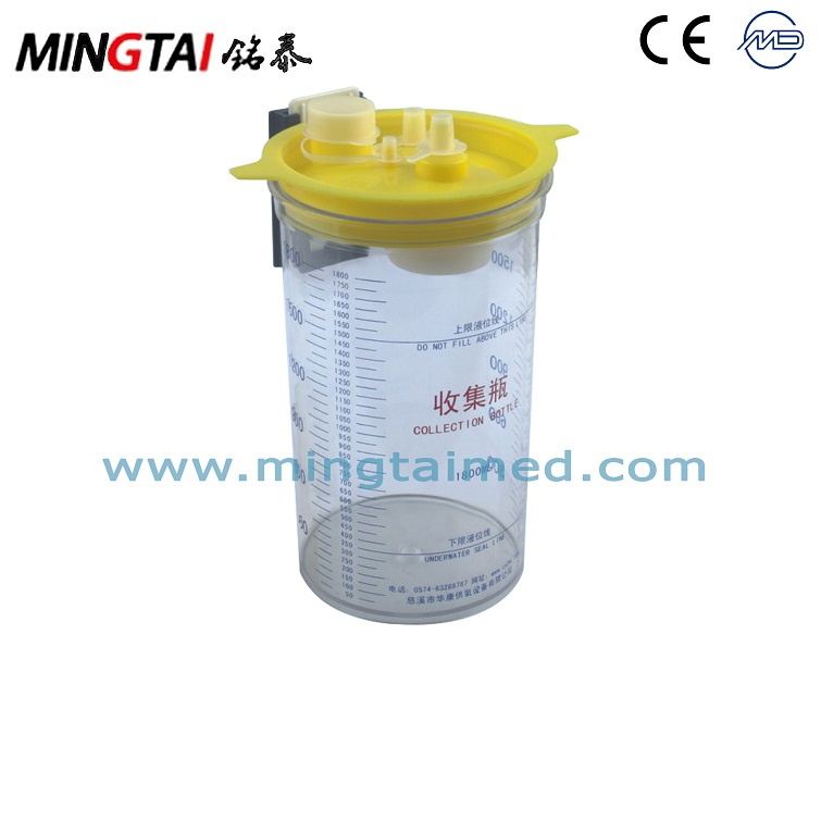 Collection Bottle 1 8 L Suction Bottle