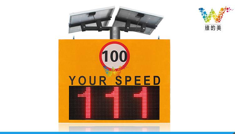 car-speed-radar-detector-Limit-Sign_01