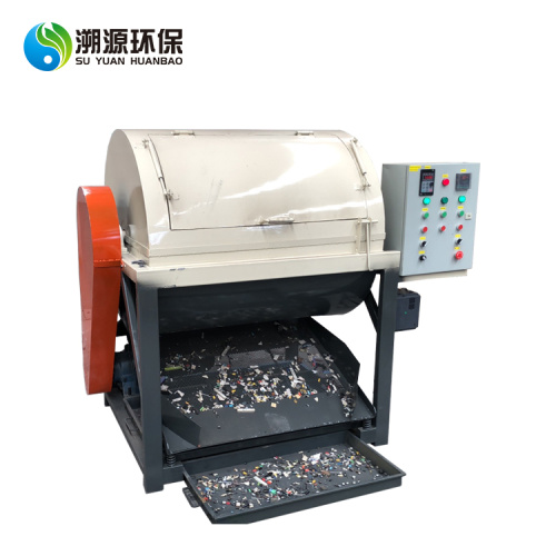 Pcb Electric Component Dismanting Machine With Ce