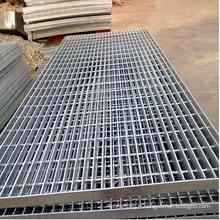 Caillebotis en acier soudé utilisé pour les marches d'escalier et divers étages