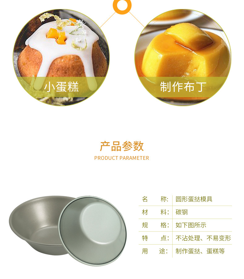 aluminum alloy egg tart pan03