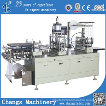 Sbcl-450 Automatic Cup Lid Forming Machine