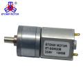 12V High Power Low Speed Gear Motor