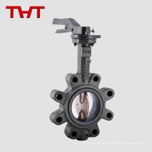 válvula de borboleta de bronze de alumínio para aplicação completa para aplicação industrial