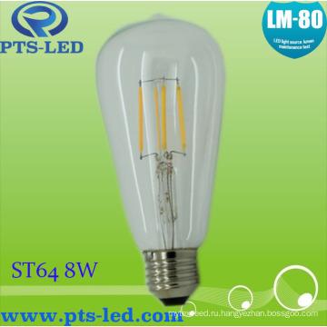 St64 8W затемняемый накаливания лампы