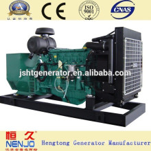 price of 300KW/375KVA VOLVO TAD1343GE series diesel generator set