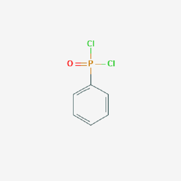 phenylphosphonic axit dichloride cas 824-72-6