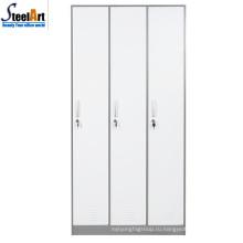 В школе используются высококачественные стальные двери 3-железном шкафу оптовая торговля