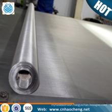 Alkali resistance metal production 40 mesh inconel 926 wire mesh