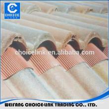 customized logo printing rubber adhesive butyl tape