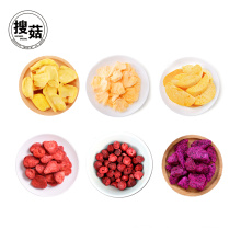 Wholesale and Retail Bulk Vacuum Packing Freeze Dried Food Fruit Crisps