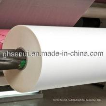 ПЭТ тепловой пленки для ламинирования используется для горячей ламинатор (YD80mic)