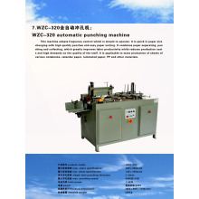 (LIANDONG) Machine de poinçonnage automatique (WZC-320)