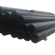 24 large diamater hdpe pipe 2 inch price for sale