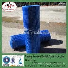 YW--Anping Yongwei glass fiber mesh cloth