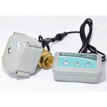 Válvula de corte elétrica para controle de vazamento de água