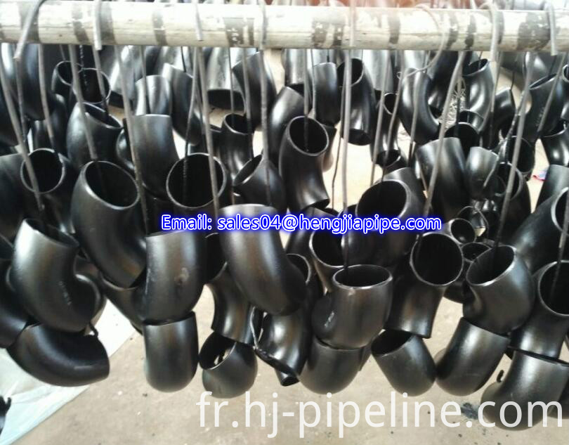 short radius seamless pipe elbow