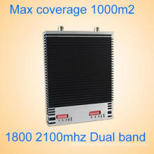 Factory Sale Dcs 1800MHz 2g Cell Phone Signal Booster with LCD Screen Mobile Phone Signal Repeater Complete Kit