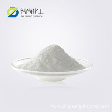 STTP Sodium tripolyphosphate hexahydrate CAS 15091-98-2