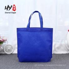 ЭКО-дружественных прочного Non сплетенная хозяйственная сумка