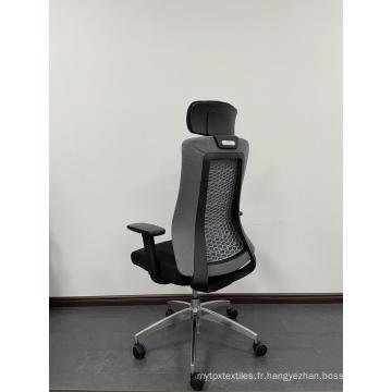 Prix de gros Bureau d'été Chaise pivotante Chaise de bureau Meubles pivotants