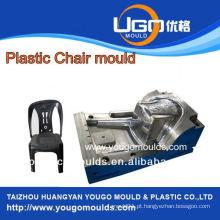 Preço competitivo para fabricante de moldes traseiro de cadeira de escritório de plástico em Taizhou, China