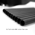 15X12mm 3K Full Carbon Fiber Tube voor Multicopter